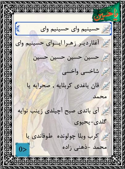 http://book4jar.persiangig.com/qamnamalar/03.png
